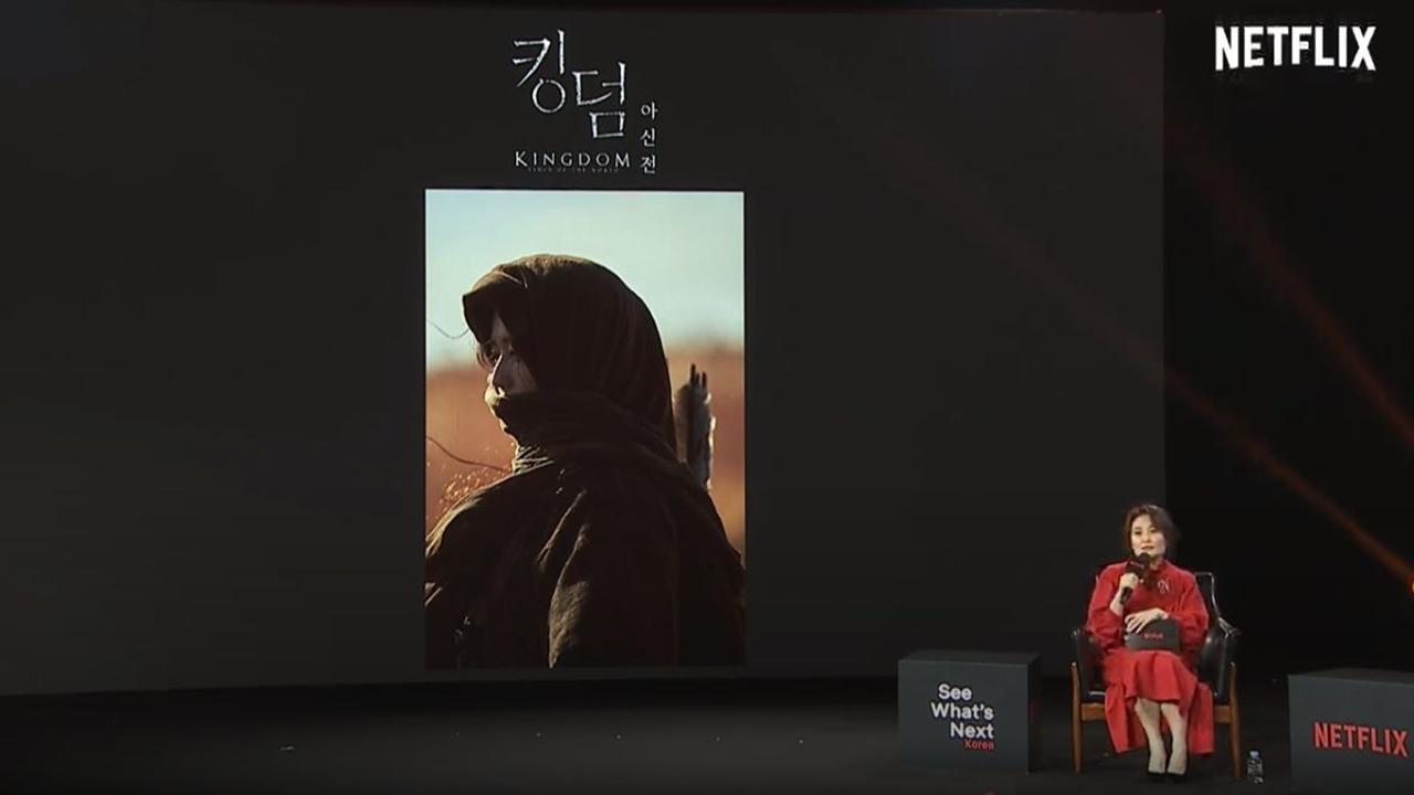 """김은희 작가 """"'킹덤: 아신전' 올해 공개 예정, 외전 제작 이유는..."""""""