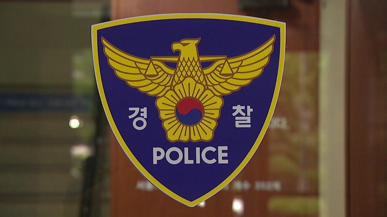 """[사회][단독]    """"강남 대장이 불법 마스크를 압수 해 약사 부인에게 돌려 준다""""…"""