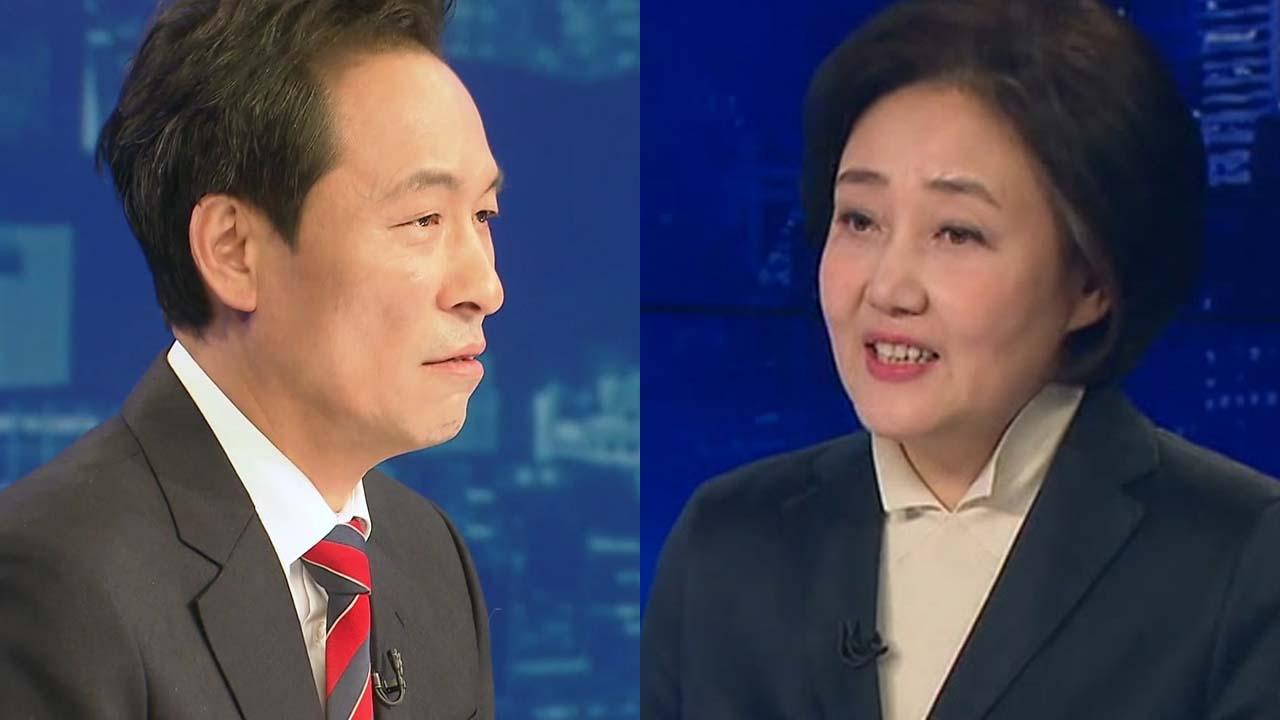 [정치]민주당 경연에서 누가 웃을 까 … 사람들은 박영선 vs 86 조 우상호를지지한다