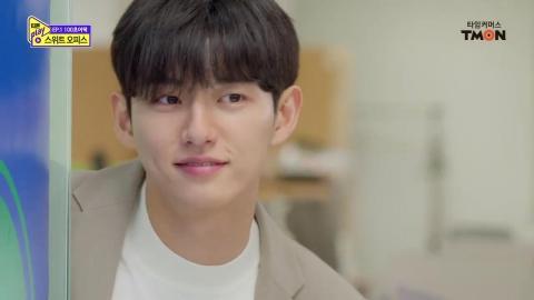 손현우, 웹드라마 '스위트 오피스' 귀여운 짝사랑 男으로 변신