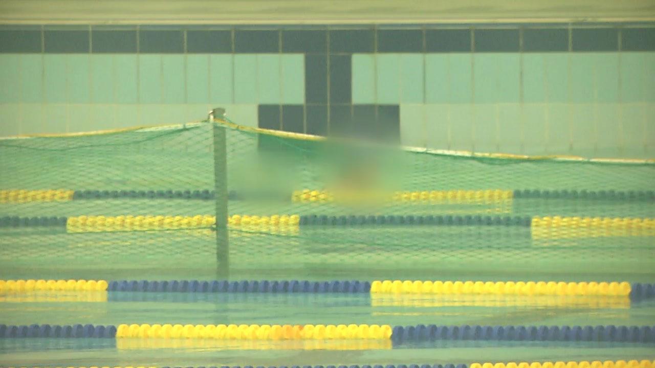 [전국][취재N팩트]    초등학교 수영 코치 물 고문 습격 … 해고 사유 '만료'
