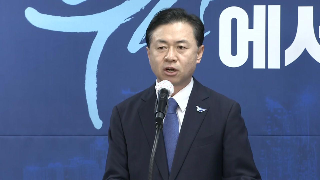 [정치][현장영상]    부산 민주당 시장 후보 김영천 전 장관 확정