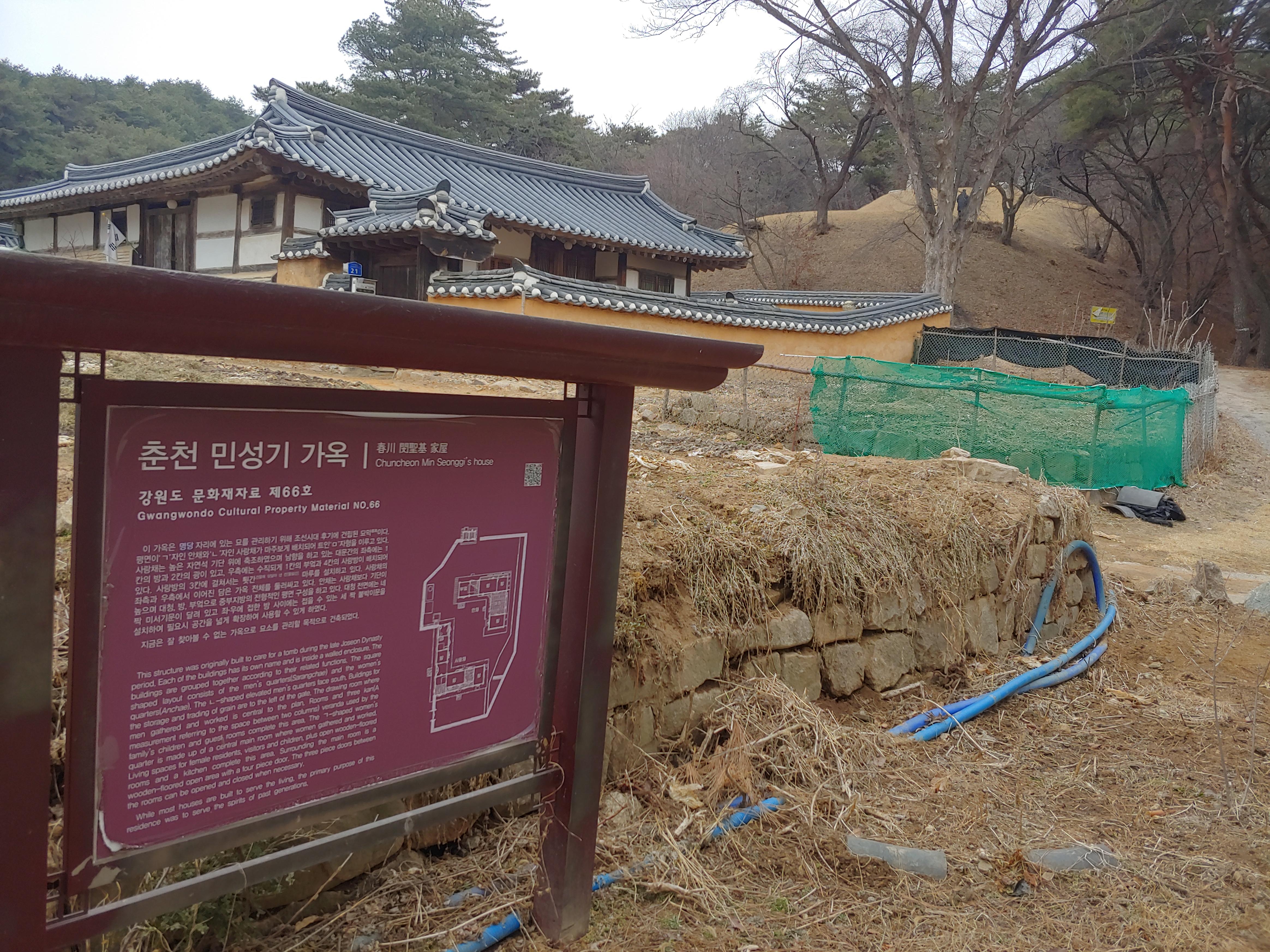 [와이파일] '흥청망청' 친일파 무덤 관리...가옥 보수에 혈세 4억여 원