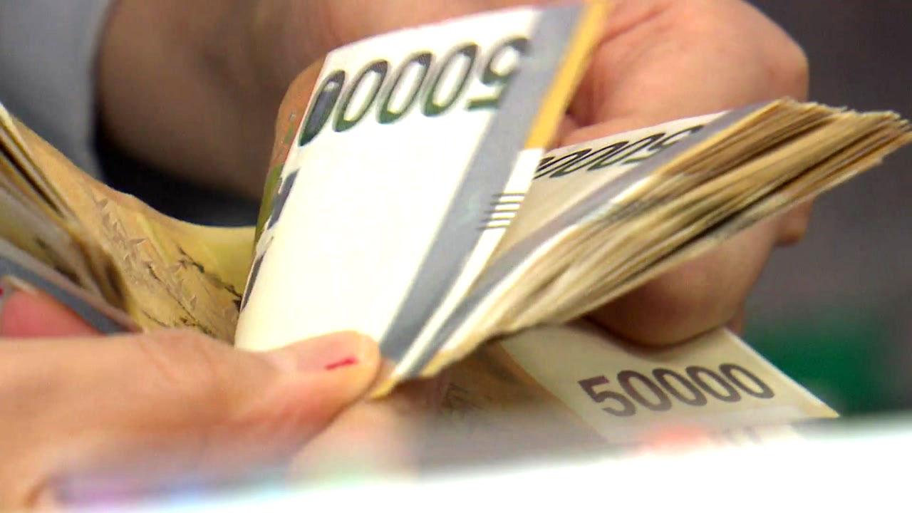 [경제]은행 가계 대출 1,000 조원 돌파 … 2 월 두 번째 증가