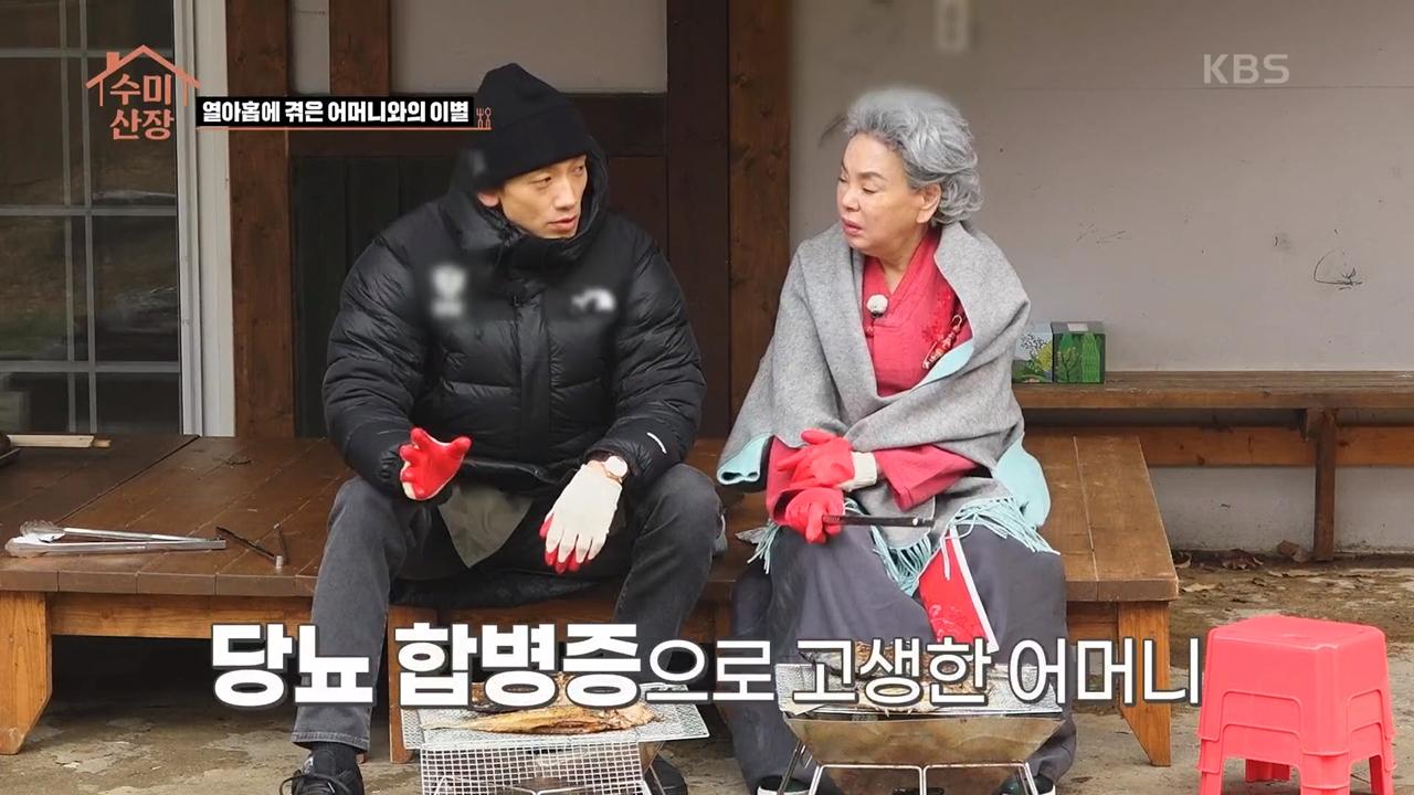 """[방송]비""""김태희와의 행복한 결혼… 메울 수없는 어머니의 공석"""""""