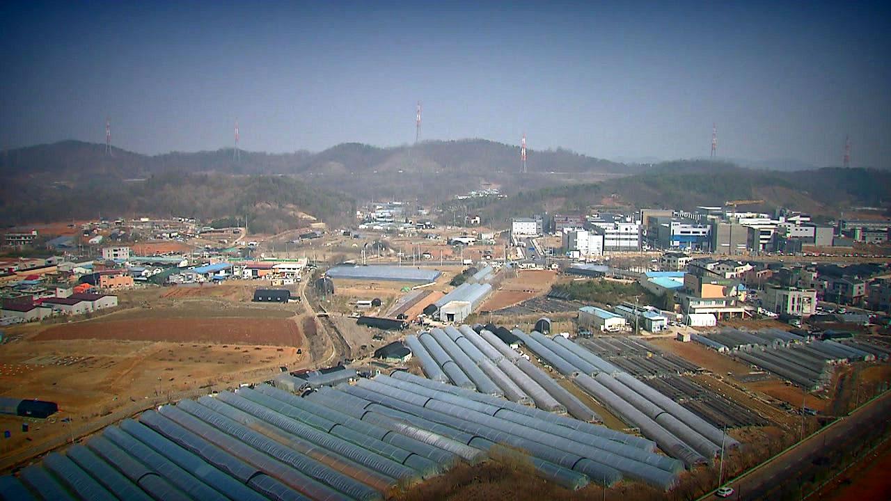 [사회][단독]    토지, 건물, 도로 '쓰레기'… 구 아림 동 11 필지 3 명 구매