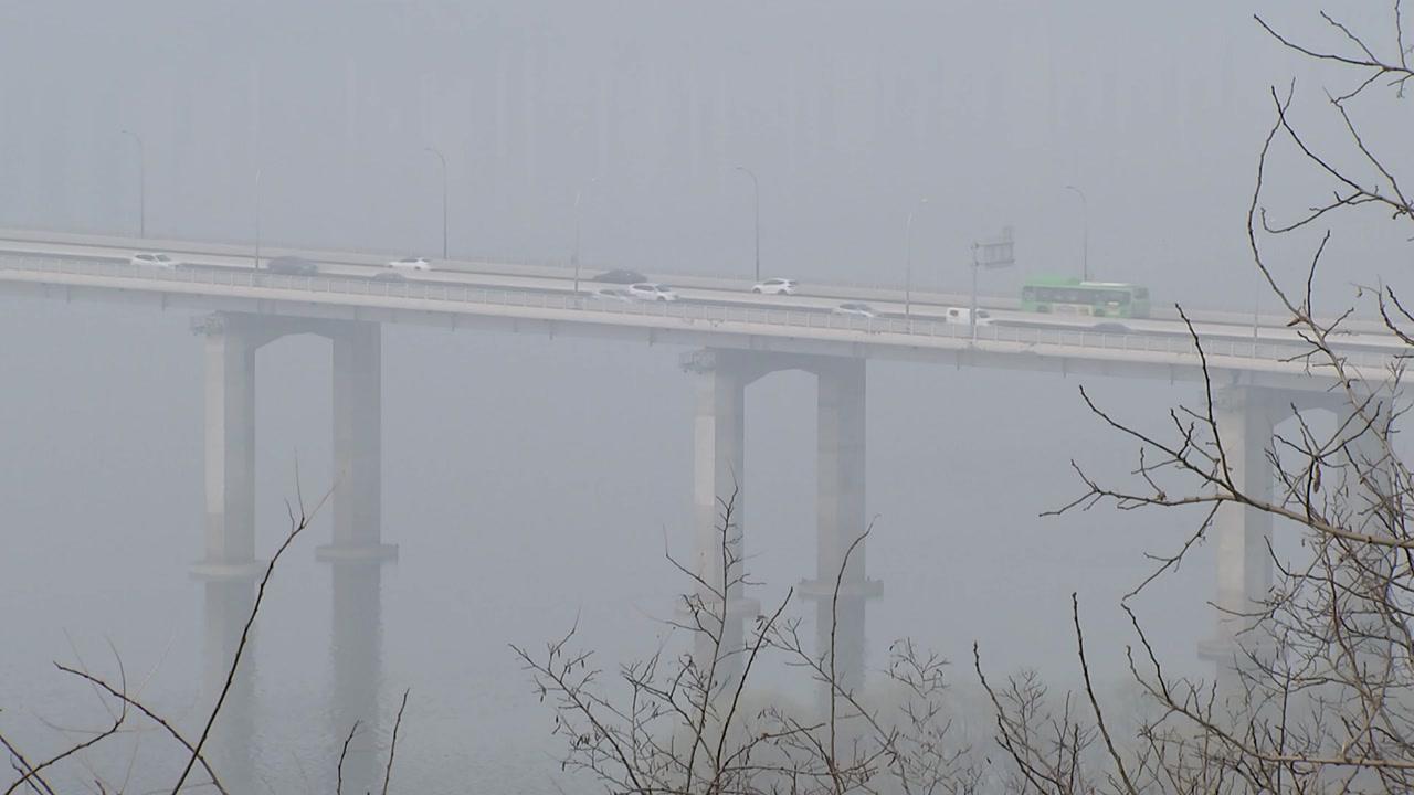 [기상센터][날씨]    초 미세 먼지로 뒤덮인 도심 … 내일 수도권 '미세 먼지 긴급 경감 대책'
