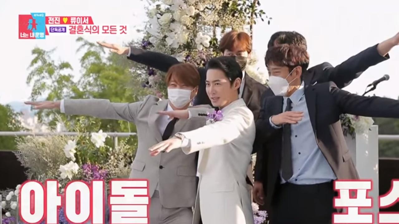 [방송]과거 결혼식에서 에릭과 김동완의 불화, 신화의 단체 사진 재조명