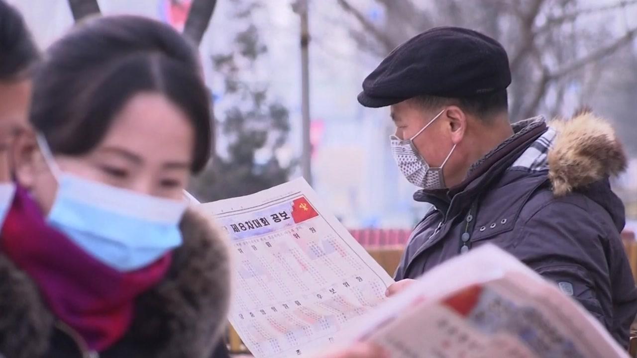 [정치]김여정, 한미 훈련 비난