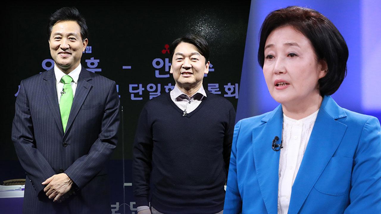 [정치]정서 투쟁에 반대, 통일 일정 붕괴 … 박영선 '서울 재난 보조금'조만간 발표