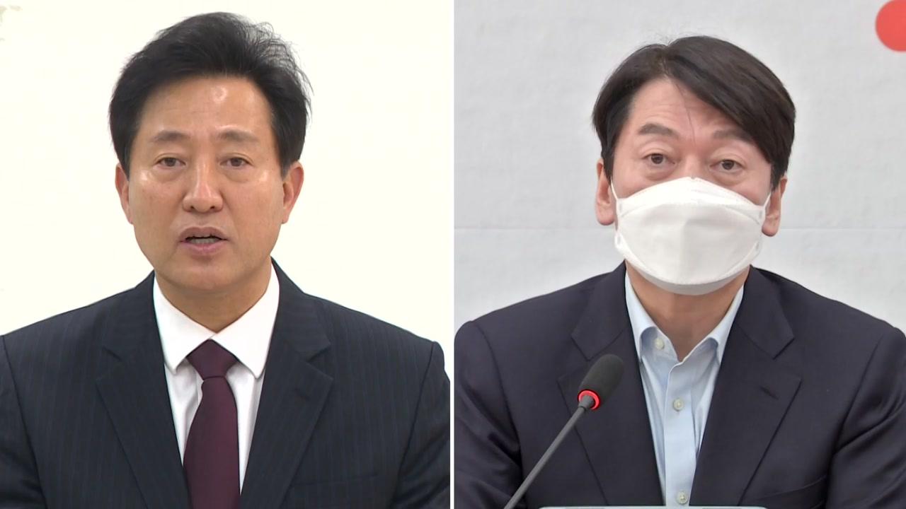 [정치]오세훈과 안철수, 별도 후보 등록 … 뒤늦게 양보 경쟁