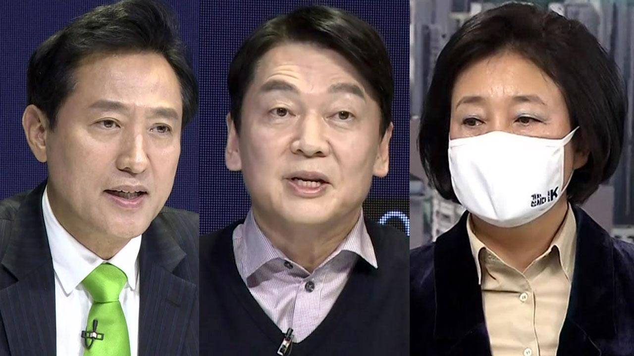 [정치]오세훈 · 안철수 통일 최종 논의 … 박영선 '탄소 중립'서약 발표