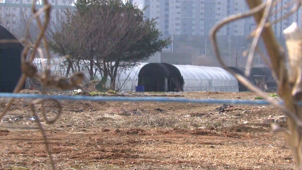 [사회]경찰이 '투기 의혹'LH 직원 소환 일정 조정 … 지방 공무원 등 23 명 방문