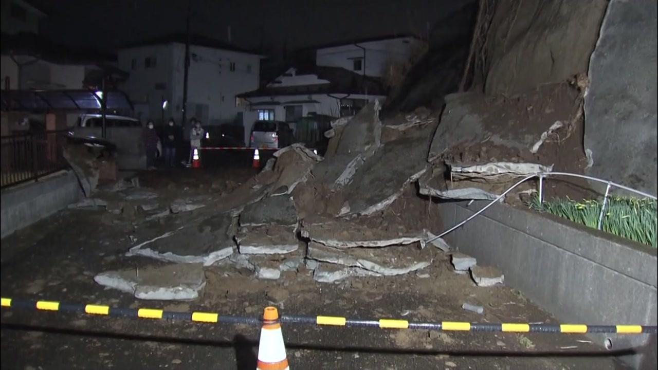 """[국제]이번에는""""쓰나미 주의보 """"가 발령 … 지진 규모 6.9 규모의 일본 상황"""