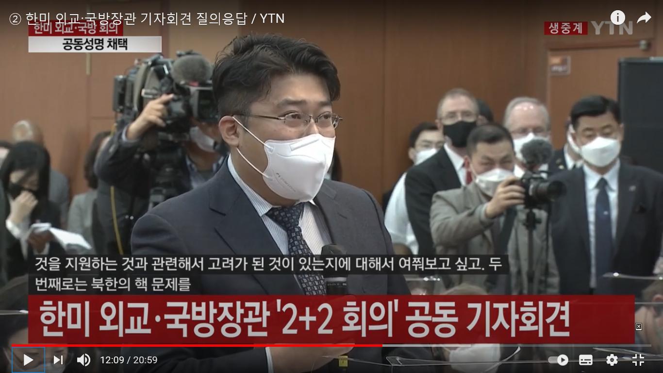 [와이파일] 한미 2+2 회의 현장 취재 후기와 한미 장관 '4인 4색'
