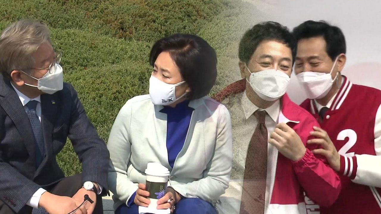 """[정치]""""동맹 확보""""… 박영선, 빨간 점퍼 입고 금태섭 이재명 만남"""
