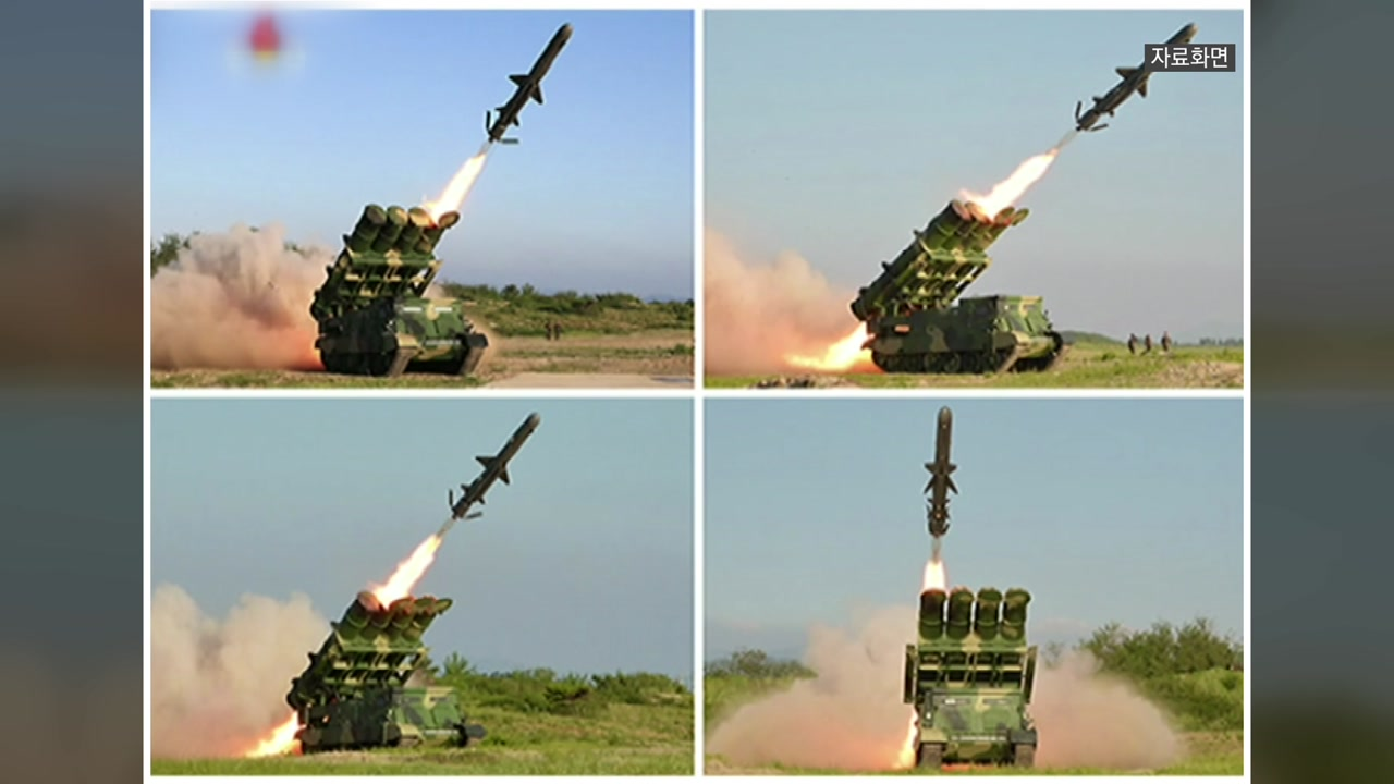 [정치]북한 미사일 발사 뒤늦게 공개 … 저 강도 도발 '탐사 전쟁'