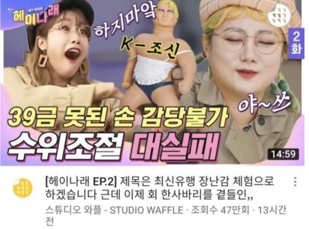 [Y이슈] '성희롱 논란' 박나래, 제작진 사과… 당사자는 여전히 침묵
