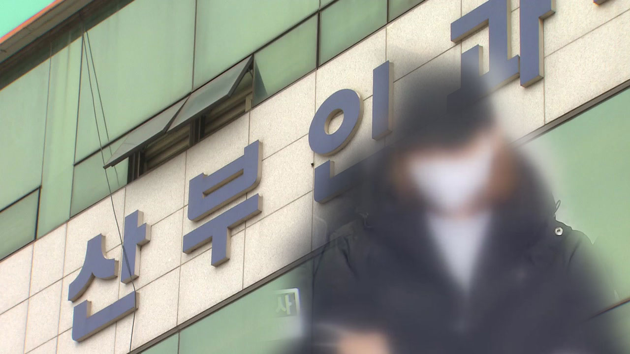 [전국]구미 소녀 엄마, 산부인과 아이들 변신 … 혈액 미스터리 풀려