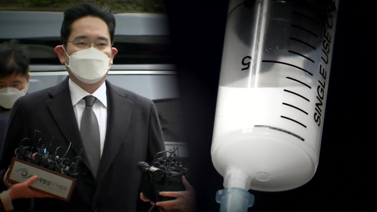 [사회]수사 심의위원회 '이재용 제안'조사 중단 권고 …