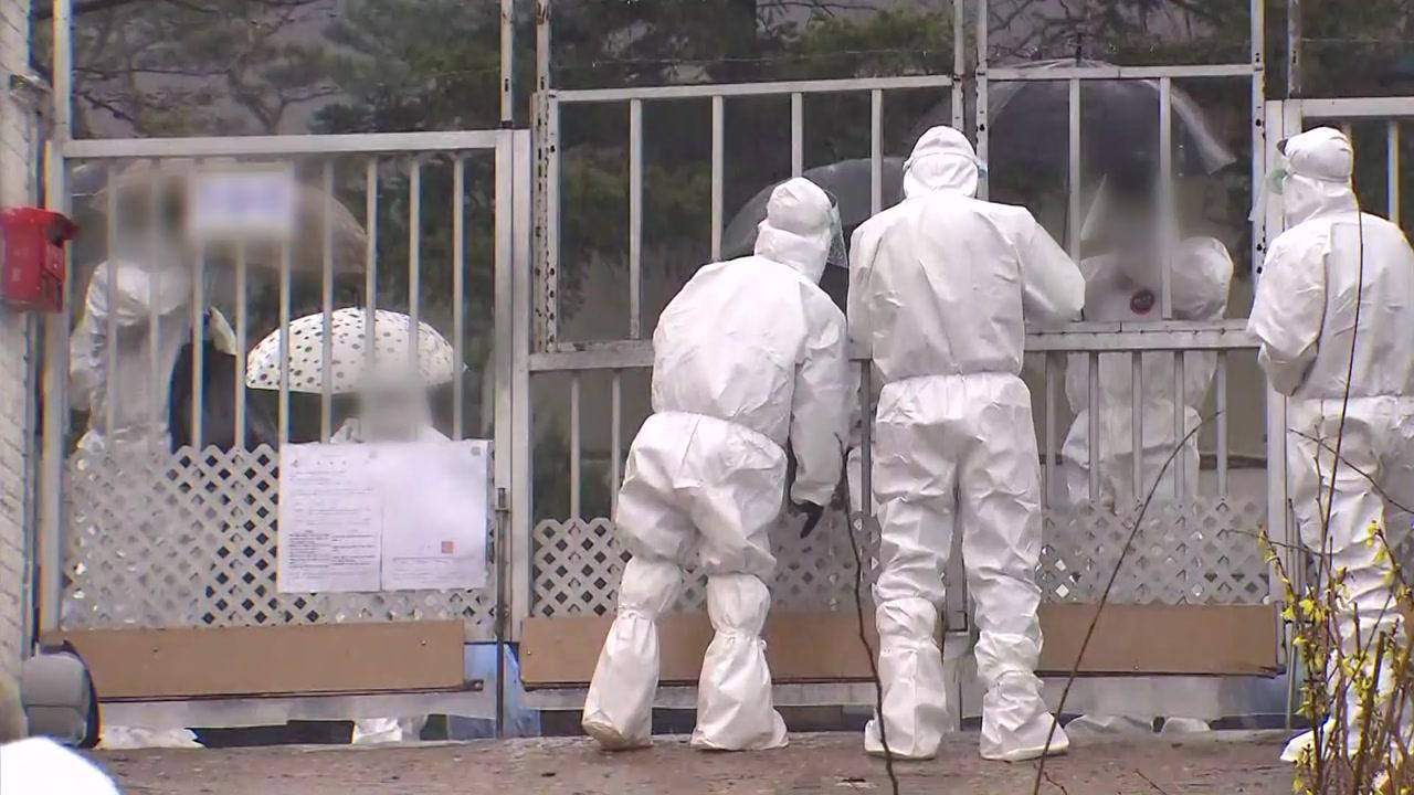 [사회]강화도 폐쇄 학교 방문 판매 대행 캠프 직원 … 42 명 집단 감염