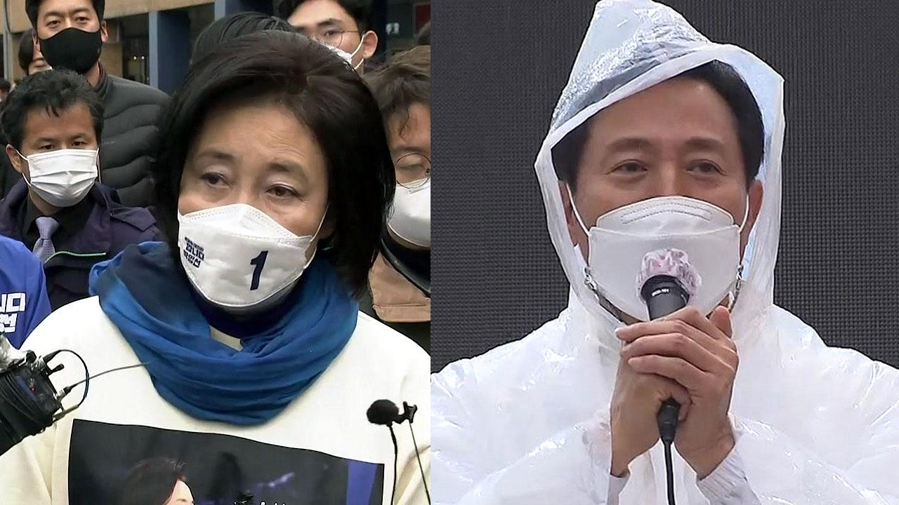 [정치]4 · 7 보궐 선거 D-10 … 반대 후보에 대한 공격 강화