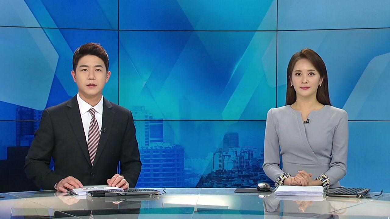 뉴스출발 03월 29일 04:20 ~ 05:52