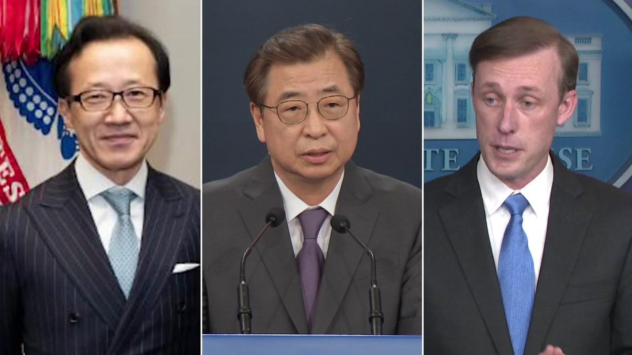 """[국제]한미일 1 차 안보 협의 … """"북한 비핵화 협력 재확인"""""""