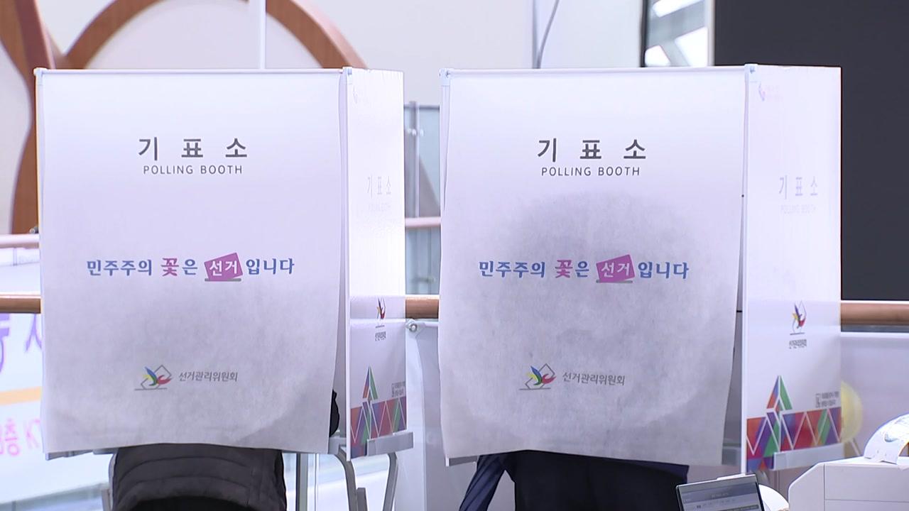 [사회]사전 투표율, 재투표로 사상 최고 20.54 % … Hot votes open
