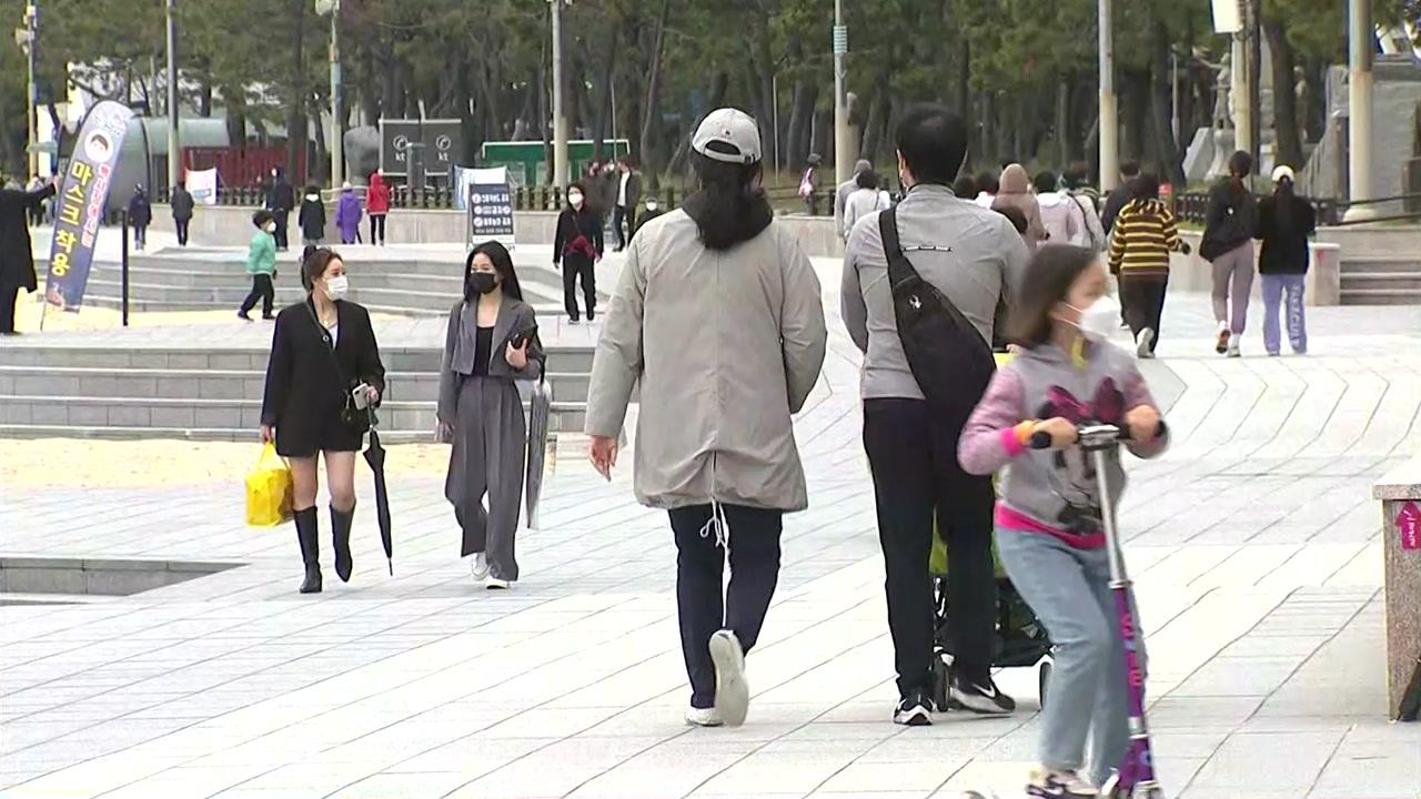 [정치]보궐 선거 전 마지막 공휴일 … 부산, 국민 심리 사로 잡기위한 전면전