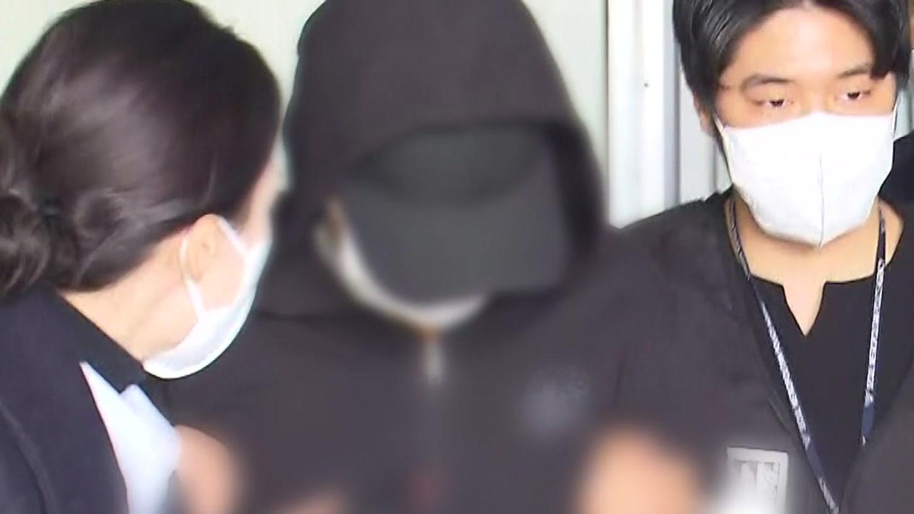[사회]20 대 '엄마와 딸 세 명 살해'얼굴 공개 …
