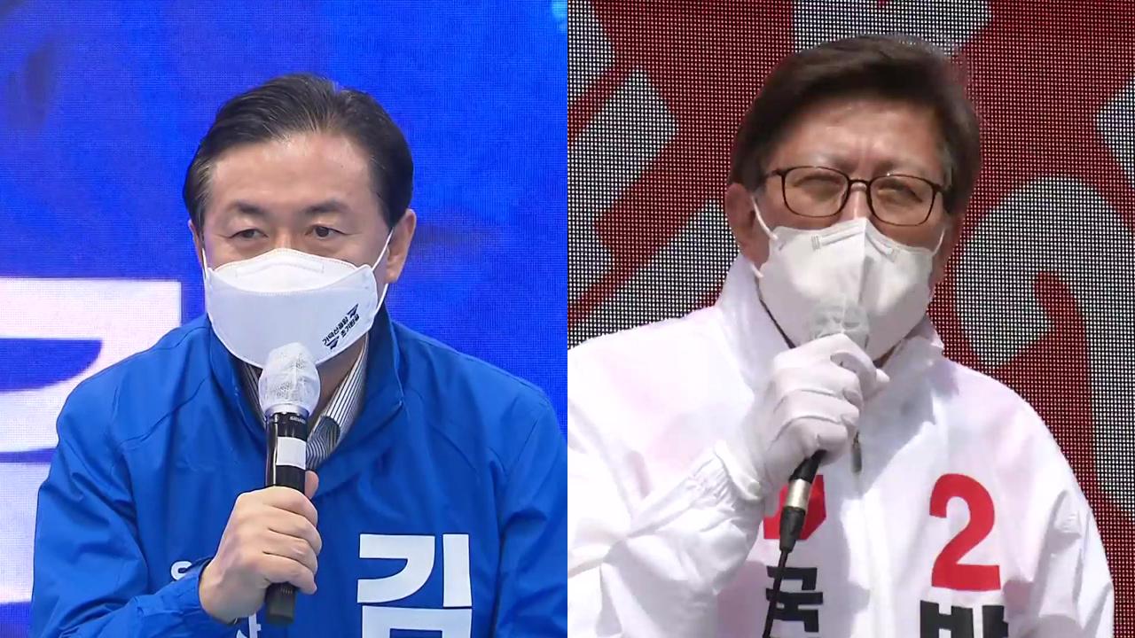 """[정치]부산, 마지막 캠페인 전면전 … """"도덕성 붕괴""""vs. """"무능한 정권"""""""