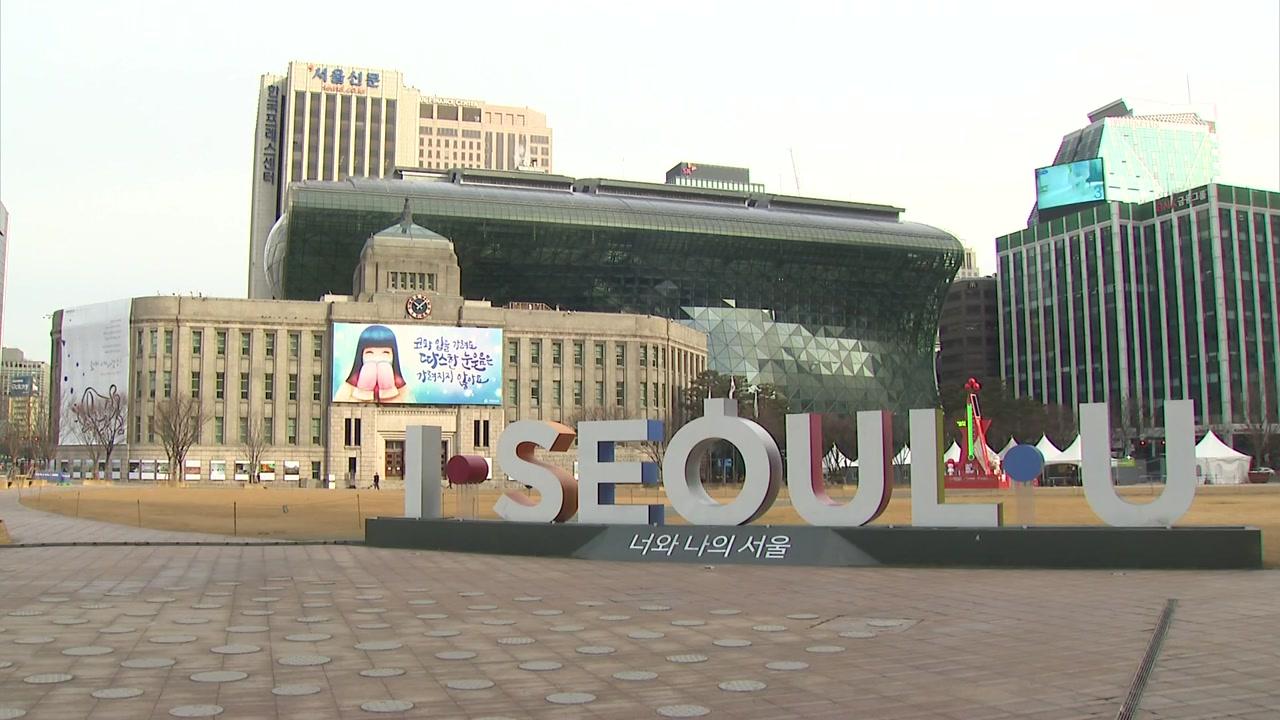 [정치]우선 서울 시장 '한살'… 애초에 정책의 여지가 없었다