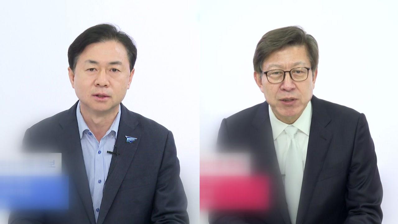 [정치]부산 시장 후보 대표 서약? … '신공항 조기 건설'vs. '어번 루프'