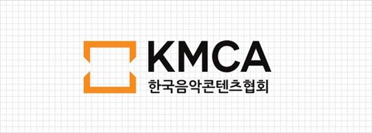 """한국음악콘텐츠협회 """"아이돌 병역 연기엔 훈장 필수? 비현실적"""" 분통"""