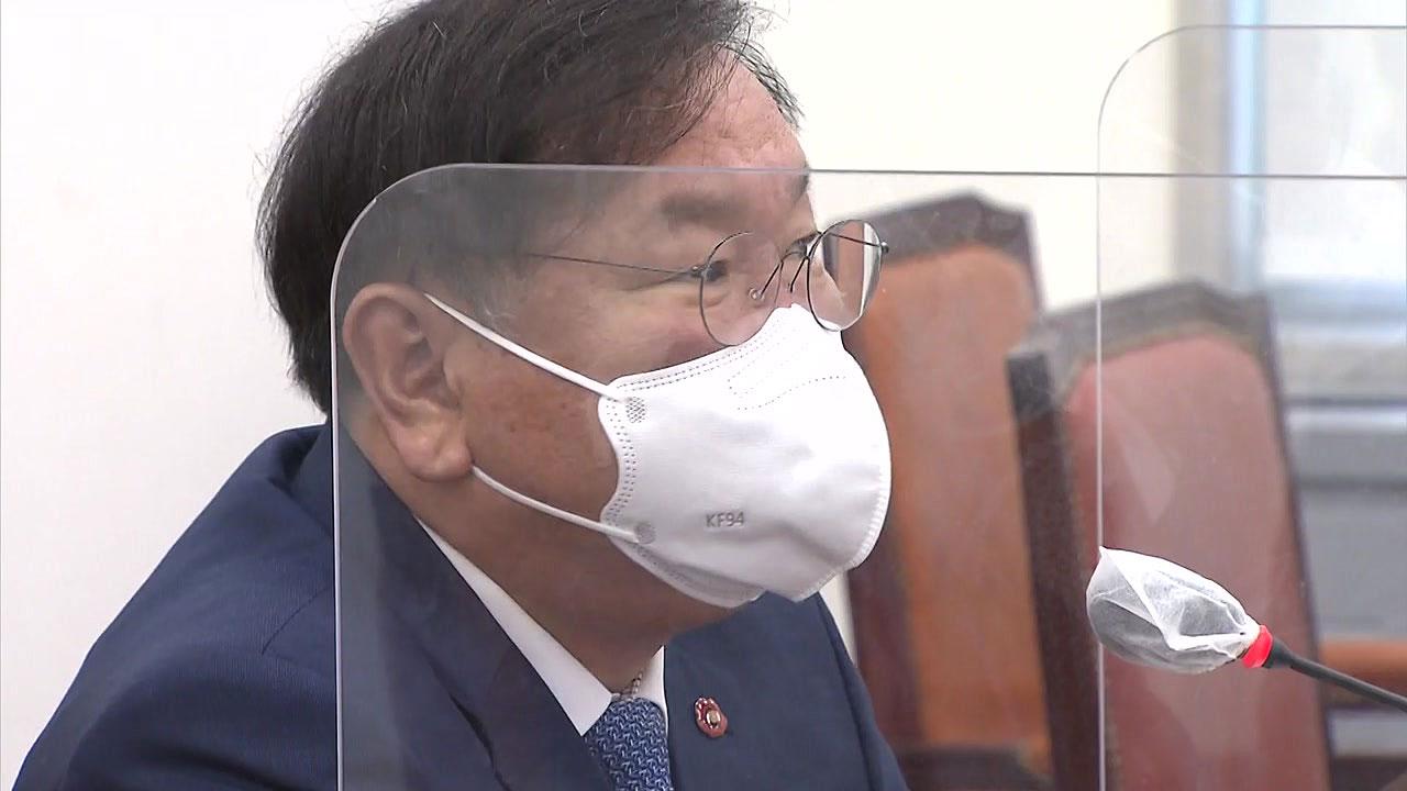 """민주당 지도부 총사퇴 결의...""""재보선 참패 결과 책임"""""""