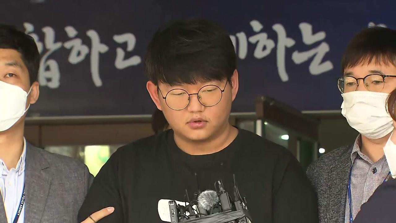 텔레그램 'n번방' 운영한 '갓갓' 문형욱 징역 34년 선고
