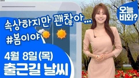 [Y이슈] MBC 날씨, 선거 결과 속상하다? 논란 일자 사과 후 삭제