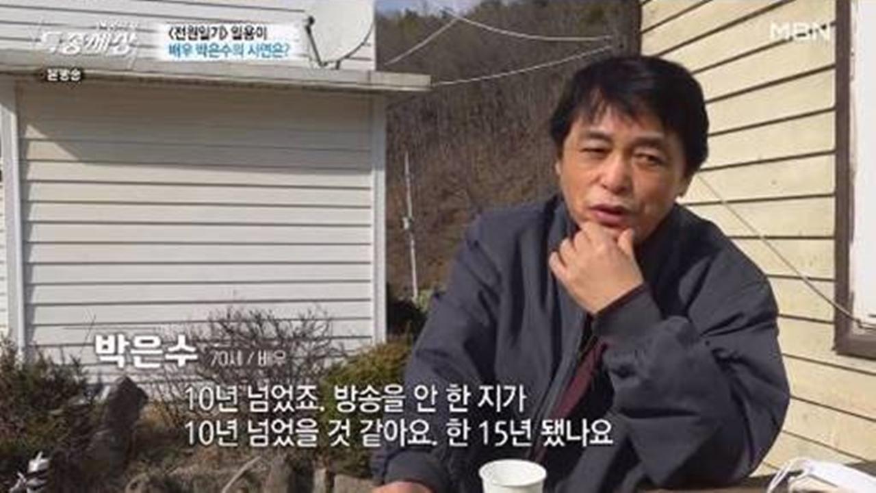 """[단독] 돼지농장 일용직 근황 전한 '일용이' 박은수 """"내가 자초한 시련""""(인터뷰)"""