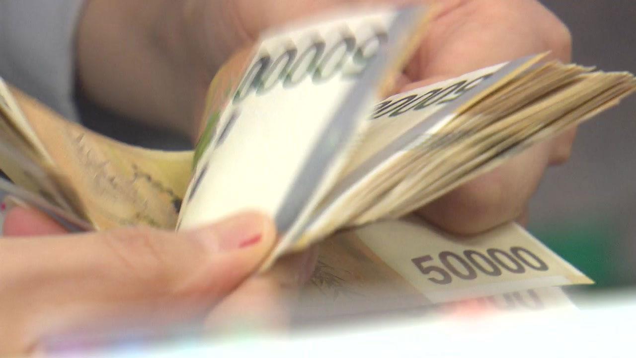 [경제]가계 대출 증가율 8 % → 4 % … 대출 규제 강화