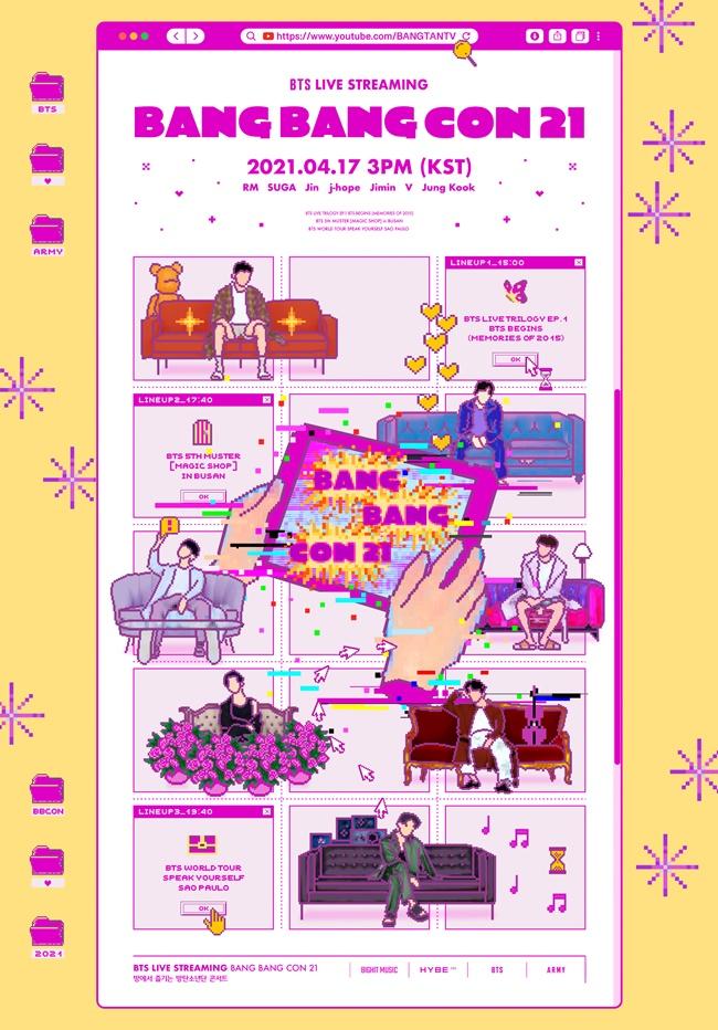 방탄소년단, 17일 '방방콘 21' 개최…방탄TV 채널서 공개
