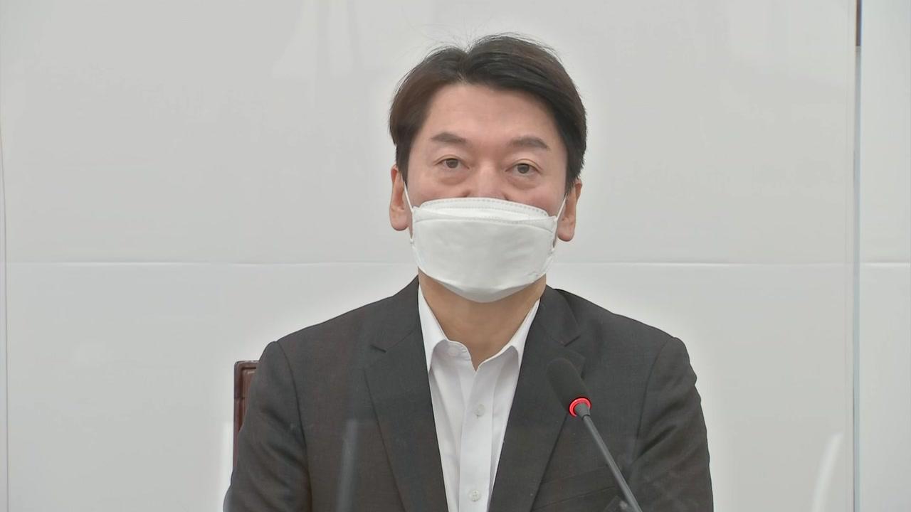 """안철수 """"야권 통합 부인하는 사람 있겠나""""...김종인 겨냥?"""