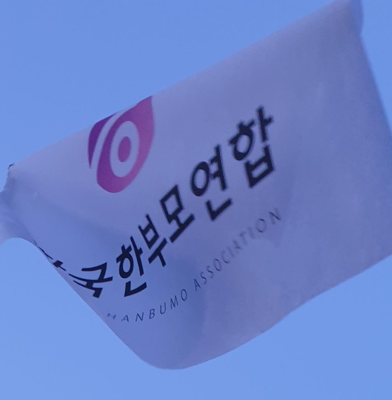 """한부모연합 """"비혼모 가정 혐오 멈춰야…사유리 응원"""""""