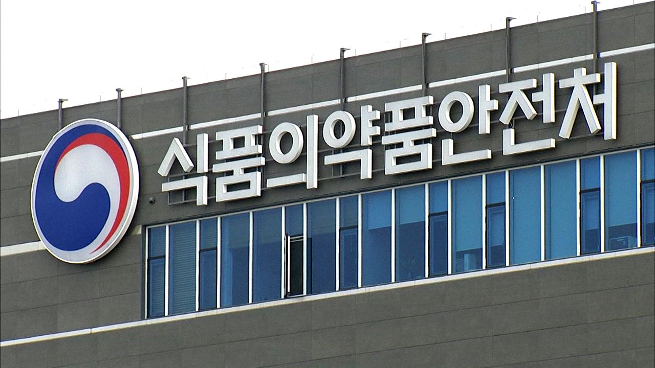 식약처, '불가리스 코로나 예방 효과' 남양유업 고발