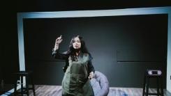 '로봇 배우·360도 의자'...'도발적 질문' 무대 잇따라