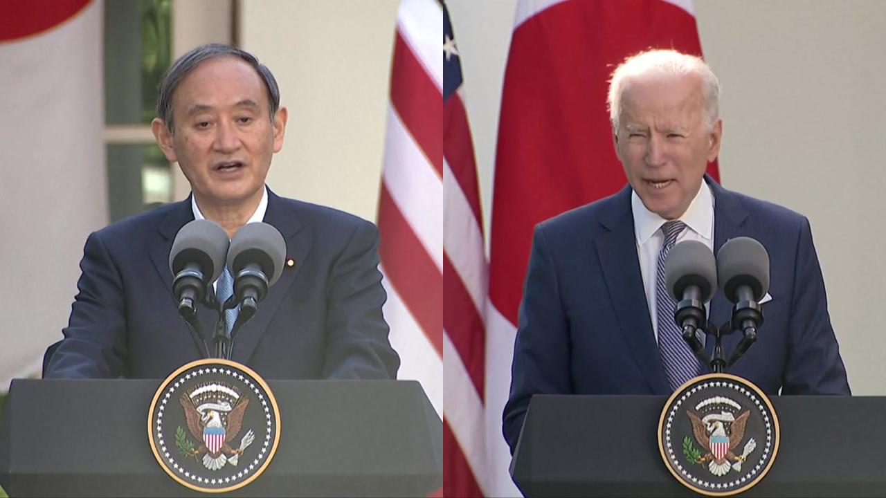 [국제]미일, 반중 연대 강화 및 전방위 협력 고시