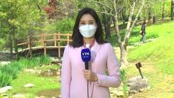 [날씨] 전국 맑고 따뜻해, 서울 19℃...동해안 '대형산불주의보'