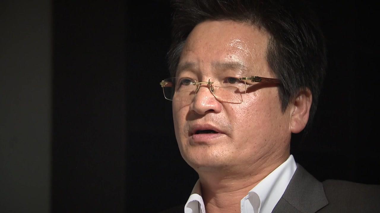 [사회]'윤정천의 인터뷰 보고서 조작에 대한 의혹이 커지고있다 … 직접 조사 할까?