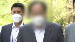 """'땅 투기 의혹' 前 인천 시의원, 구속 영장 기각...법원 """"증거 인멸 우려 없다"""""""