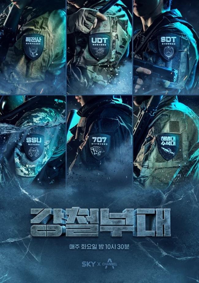 '강철부대', 승패 넘은 진정성...벌써부터 시즌2?